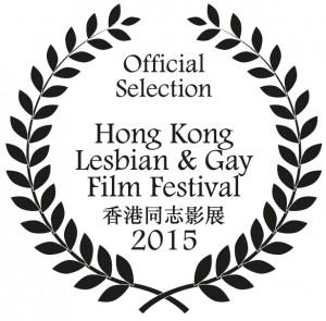 HKLGFF-2015-Laurel