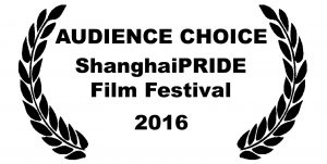 SHPFF AUDIENCE CHOICE 2016